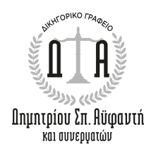 Logo_GR_AYFANTIS_FINAL (2)